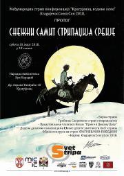 Снежни самит стрипаџија Србије, Крагујевац, 10. март