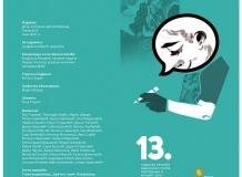 """Тринаеста годишња изложба радионице стрипа, илустрације и концепт арта """"Ђорђе Лобачев"""" у Галерији ДКЦБ (14–26. април)"""